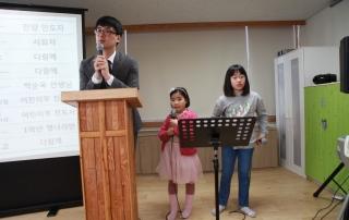 어린이부 예배