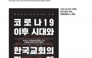 이도영(컬러단면)_페이지_1