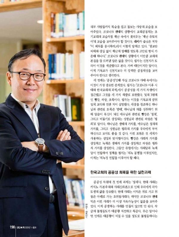 이도영(컬러단면)_페이지_3