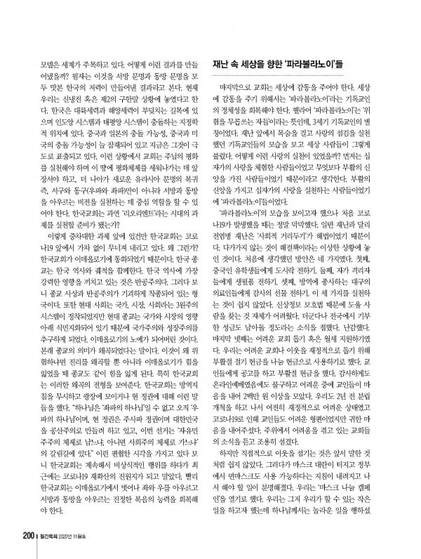 이도영(컬러단면)_페이지_5