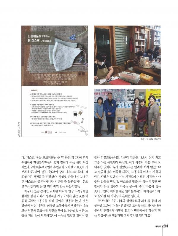이도영(컬러단면)_페이지_6